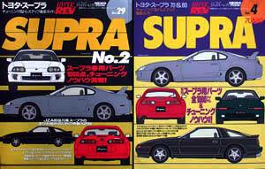 Supra HyperRev Magazine